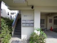 【賃貸マンション】赤坂ハイツ