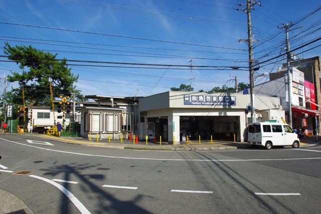 【売土地】西宮市桜町