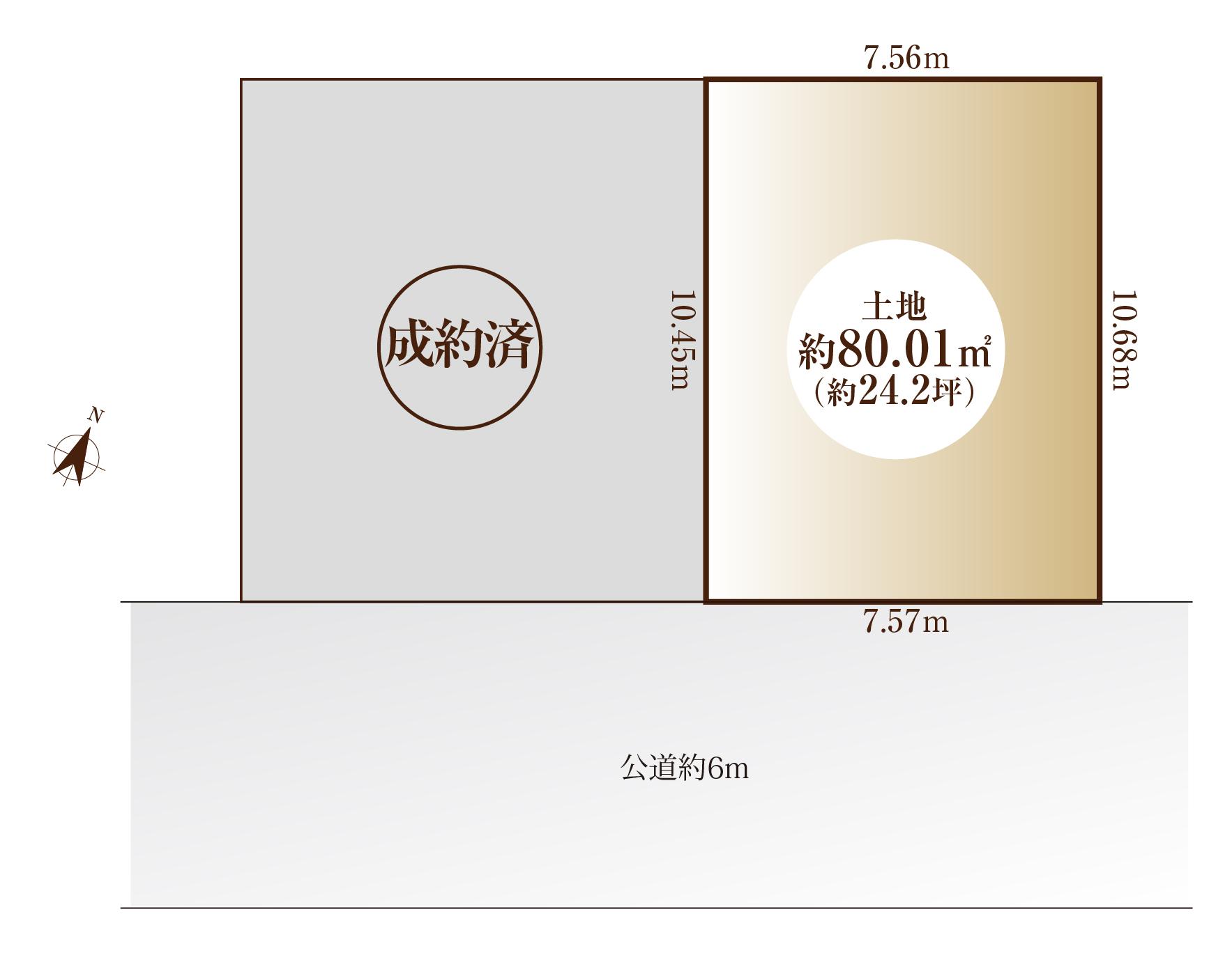 【売土地】西宮市屋敷町建築条件付