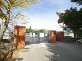 廣田小学校