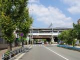 阪神「大石」駅 徒歩5分