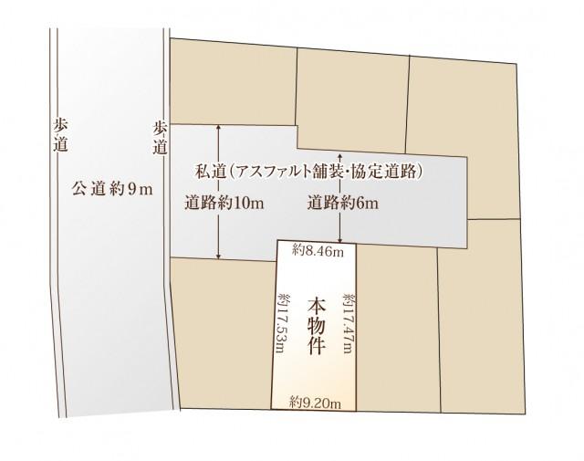 【中古一戸建】三田市さくら坂