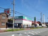 業務スーパーまで徒歩4分
