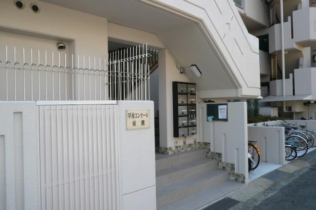 【賃貸分譲マンション】甲南コンセール東灘