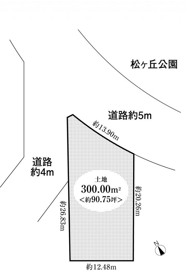 【売土地】西宮市松ヶ丘町