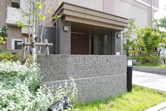 【中古マンション】ラフィネス西宮北口ノースコート<em>オーナーチェンジ</em>